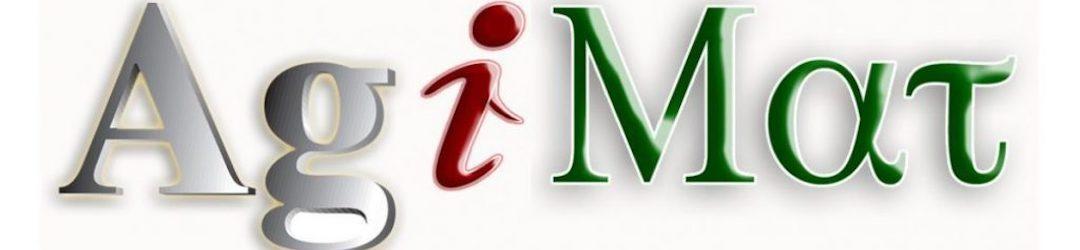 Agham, Impormasyon, Matematika
